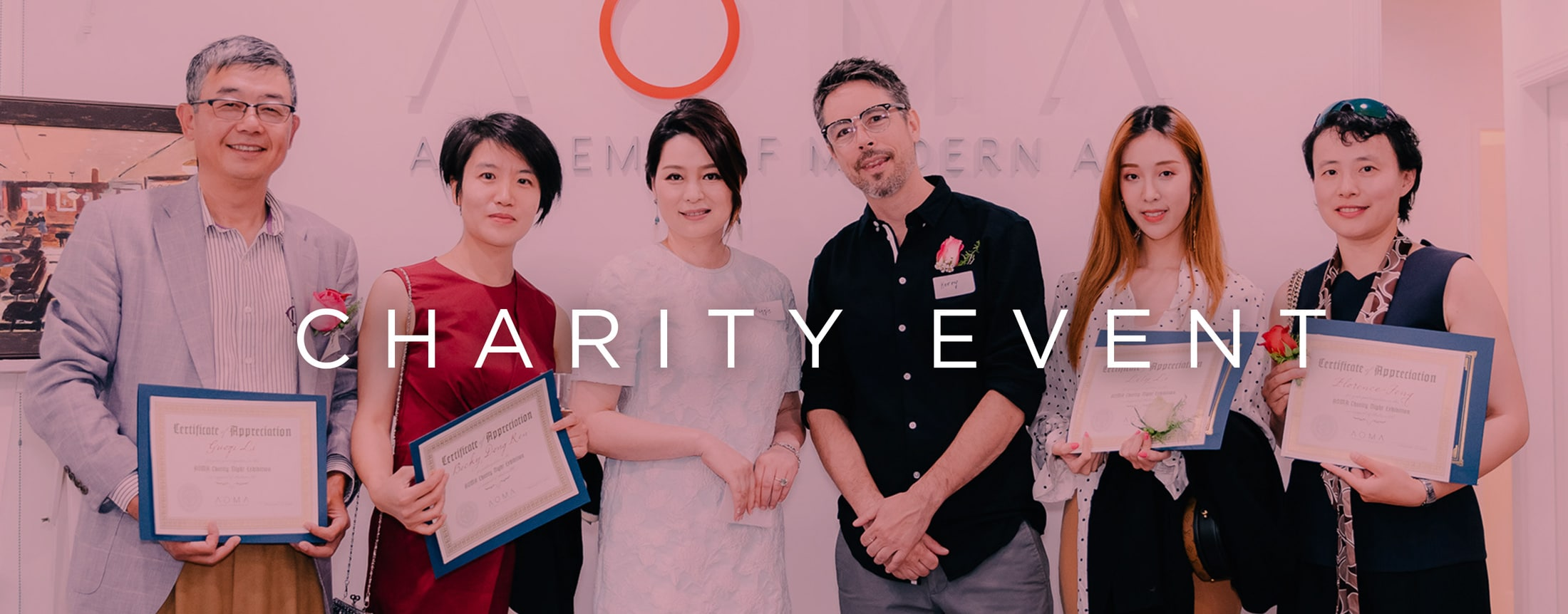 Slider - Charity Night Event Photos 2