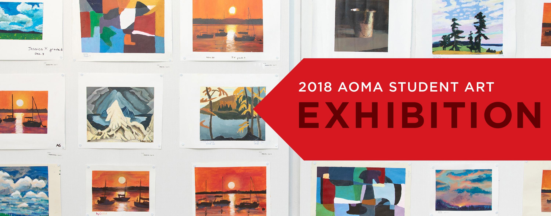 点燃色彩 遇见欣喜--AOMA2018优秀学生艺术作品展