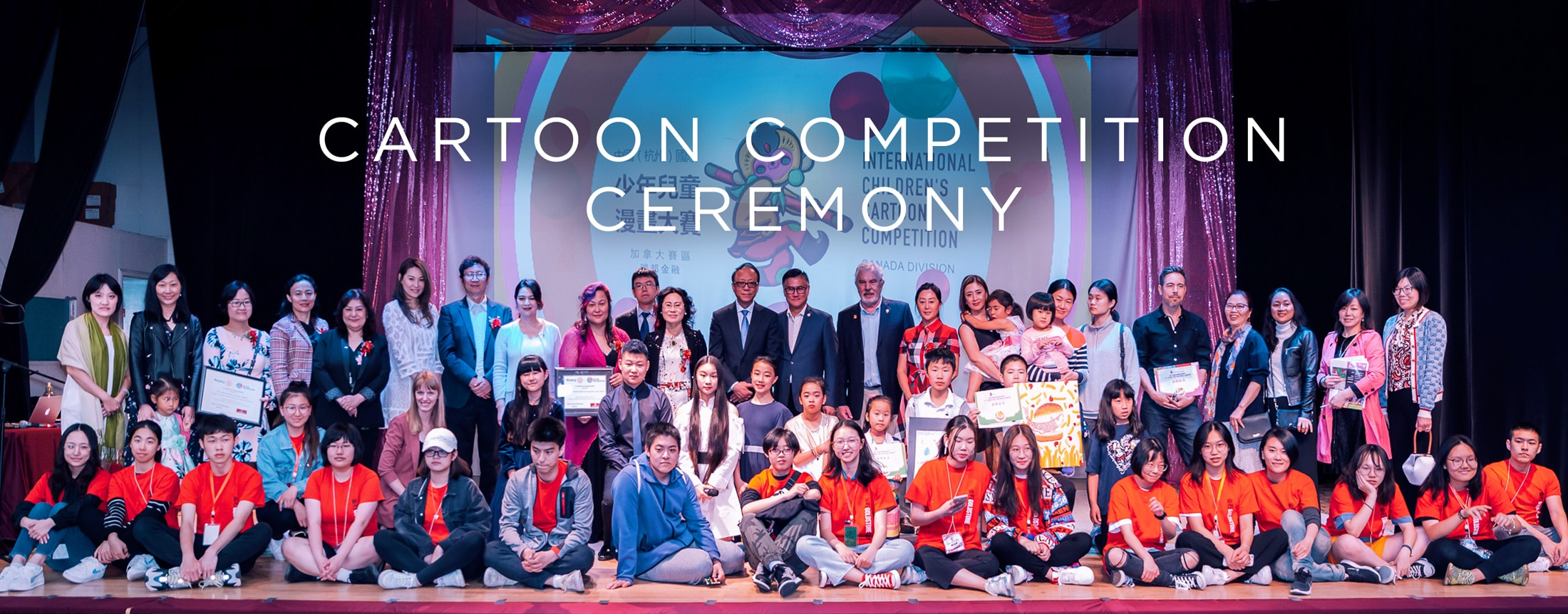 2019 China lnternational Children's  Cartoon Competition – Canada Division – Event Photos