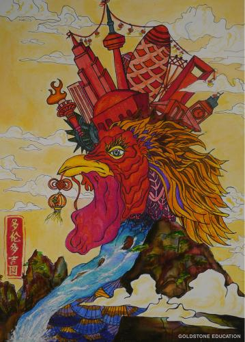 Doris Zhang  18 yrs (The Year Of Rooster)
