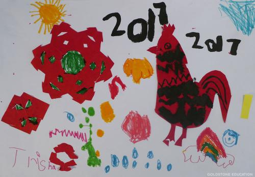 Trisha Ping  5 yrs (The Year Of Rooster)
